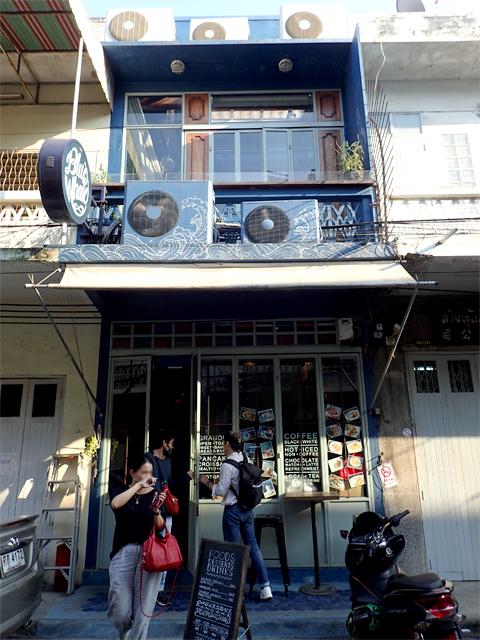 Blue Whale Cafe(Blue Whale Maharaj-Wat Pho.)の外観
