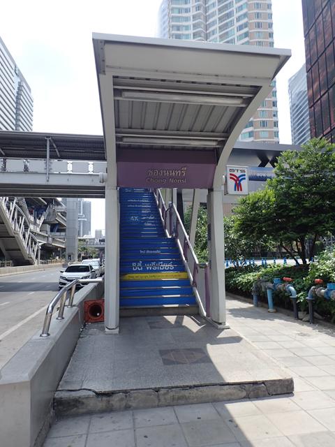チョンノンシー駅入口