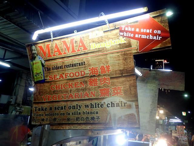 Mama Mia Bangkok
