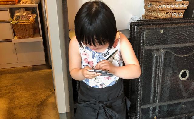 ダウン症優の小学3年生時の2学期