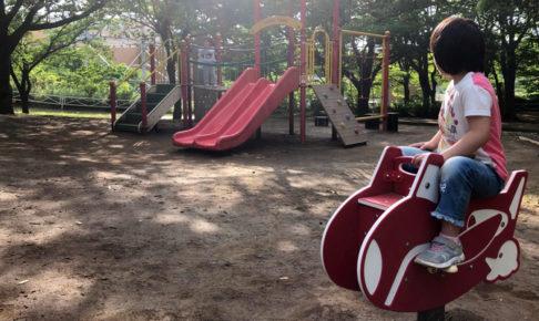 ダウン症優の小学3年生時の1年間の成長備忘録