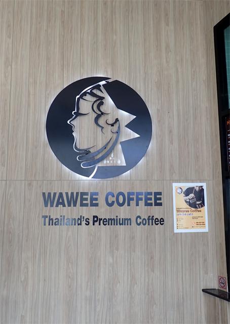 WAWEE COFFEE(ワーウィーコーヒー)