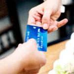 個人飲食店のキャッシュレス化によるメリットとデメリット