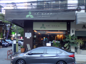 at ease Sukhumvit 39 MASSAGE&SPA