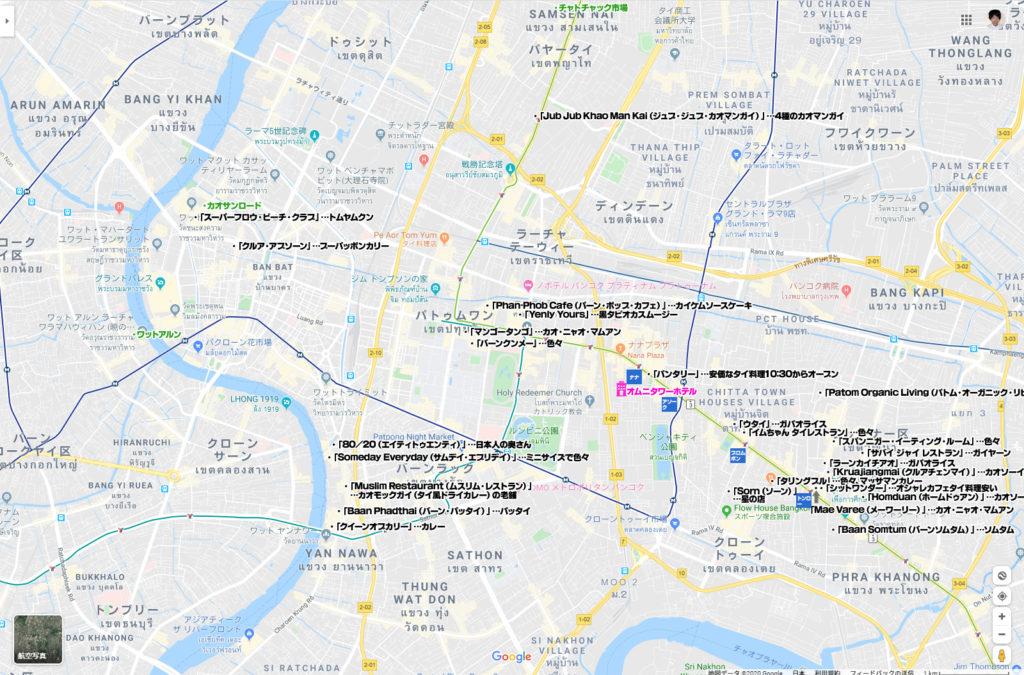 バンコク地図上にマッピング