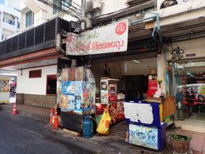 バンコクのガパオライス店ウタイ