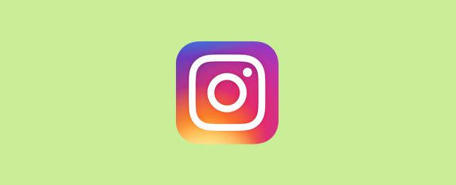 優先順位3位「Instagram」