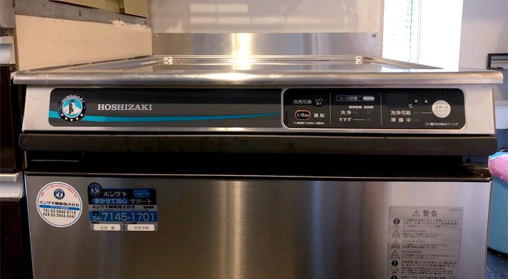 食洗機(業務用食器洗浄機)を導入した理由とメリット・デメリット